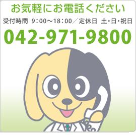 お問い合わせ|埼玉県飯能市の飯能老人ホーム紹介サイト