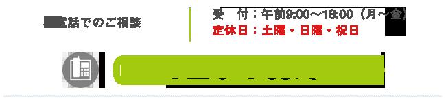 ご相談|埼玉県飯能市の飯能老人ホーム紹介サイト